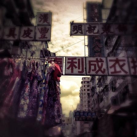 Markets at 太子 Prince Edward.